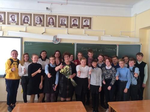 Клуб «Интересных встреч».